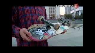Научиться кататься на скейтборде(, 2014-09-26T06:45:55.000Z)