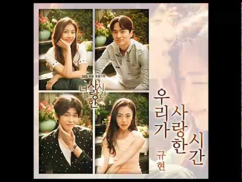 (DL MP3) KYUHYUN (Super Junior) – The Time We Were Not In Love OST Part.1 – (Single)