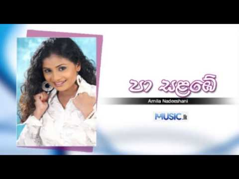 Paa Salambe - Amila Nadeeshani - www.Music.lk