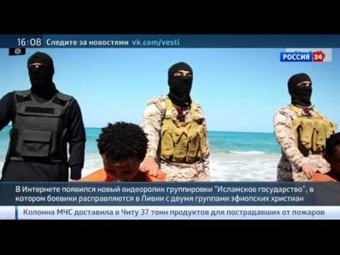 Боевики ИГИЛ опубликовали