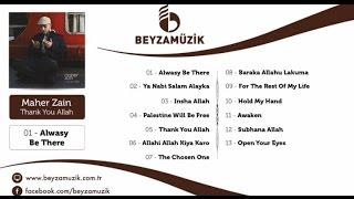 Maher Zain - Subhana Allah