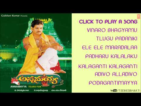 Annamayya Telugu Audio Songs  Jukebox