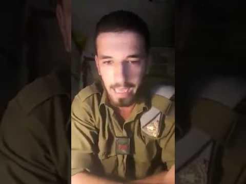 החייל אסף וענונו בסרטון תמיכה באלאור אזריה
