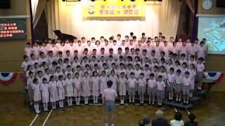 Publication Date: 2020-01-20   Video Title: 12 2013年度福榮街官立小學畢業生演唱畢業歌