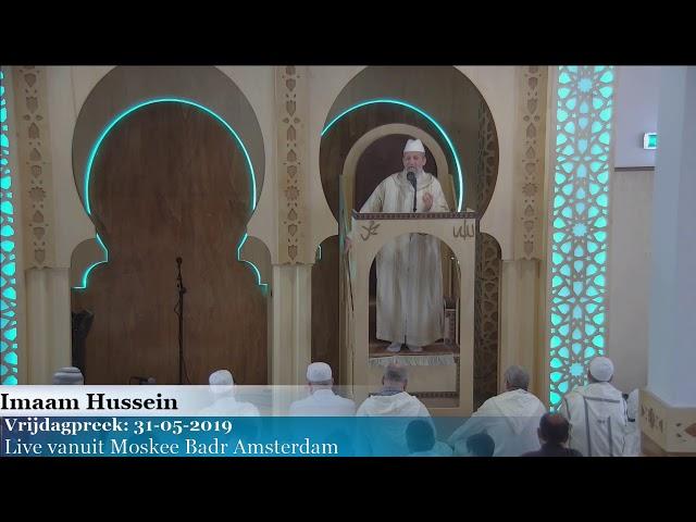 Imaam Hussein Vrijdagpreek 31 05 2019