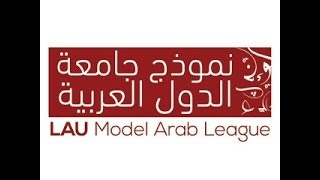 LAU Model Arab League