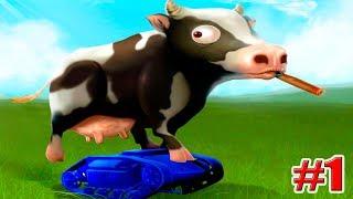 АРМИЯ ДОМАШНИХ ЖИВОТНЫХ! СИМУЛЯТОР! COW THUNDER SIMULATOR Игры на Пк 1 серия