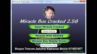 Miracle 2 58 crack download