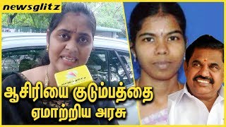 Suganthi Teacher's Compassionate Ground | PMK Rajeswari Priya Slams Edappadi Palanisamy