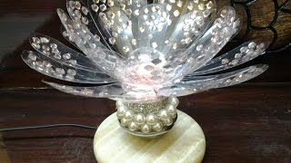 Best Out of waste Plastic bottles transformed to Lovely flower lamp thumbnail