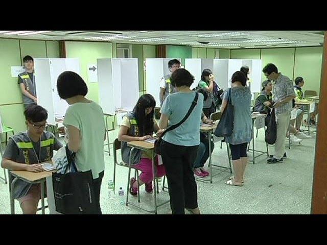 Неофициальный референдум в Гонконге