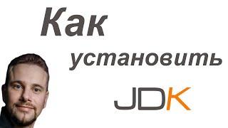видео Скачать Java 2 - Хорстманн К., Корнелл Г.