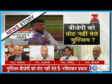 Controversy on the statement of central minister Ravi Shankar Prasad