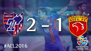 FC Tokyo vs Shanghai SIPG: AFC Champions League (RD16 - 1st Leg)