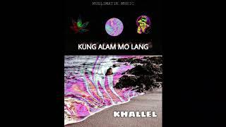 KHALLEL - KAML (Official Audio)