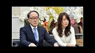 松本潤主演『99.9』佐野史郎&森口瑤子が夫婦役で出演!緒方かな子が愛...