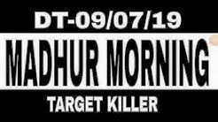 MADHUR MORNING||DT-09/07/19||SATTAMATKARC||