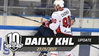 Daily KHL Update - November 27th, 2017 (English)