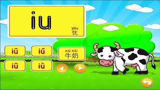 Learn Chinese pinyin easy for kids (part4) ao, ou, iu