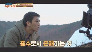 배우 유아인(Yoo Ah-In)이 연기하는 〈버닝〉의 …