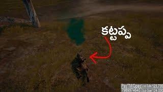 కట్టప్ప Highlights Moments NAA Gameplay Clips TeluguGamer