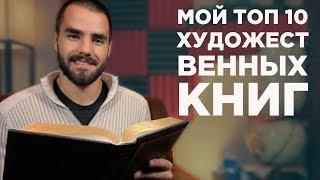 видео Литература (вязание) в Одессе
