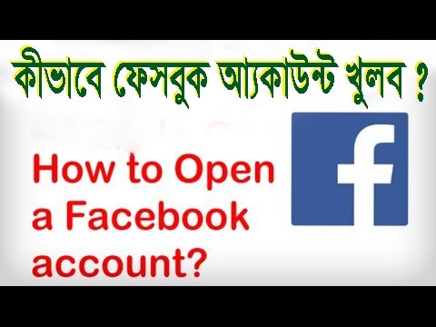 How To Close Out Facebook Account