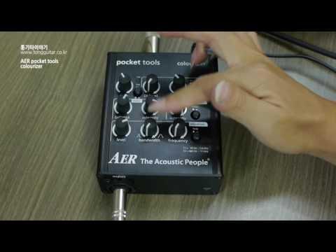[켄지의 리뷰] Aer Pocket tools Colourizer Review.