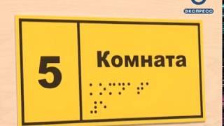 Новый корпус центра в Кичкилейке откроется в марте