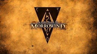 Возвращение в TES III: Morrowind