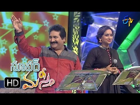 Nee Illu Bangaram Kanu Song |  Mano, Kalpana Performance | Super Masti | Parchur | 30th April 2017
