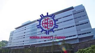HORIBA FACTORY BIWAKO E HARBOR 1