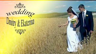 Свадьба Ульяновск .Мега Супер Свадебный Клип. Свадебное видео. Wedding in LOVE! Дмитрия и Екатерины