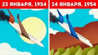 Хемингуэй пережил в Африке две авиакатастрофы за два дня