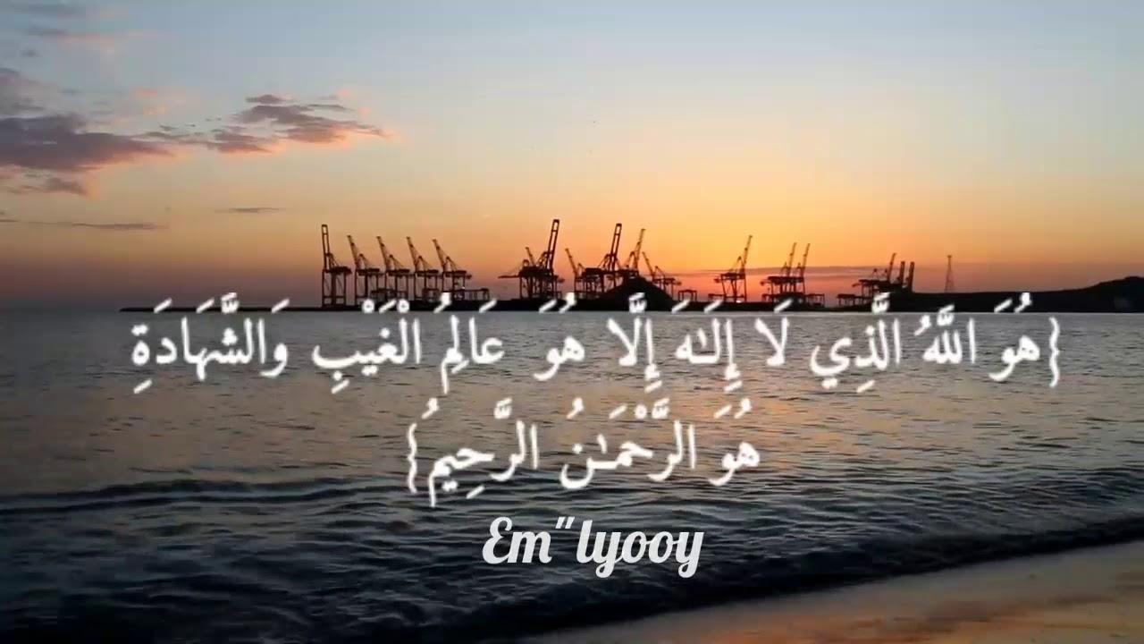 هو الله الذي لا اله الا هو عالم الغيب و الشهادة هو الرحمن الرحيم