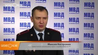 После разгрома ТЦ «Алтын» в Казани возбудили уголовное дело по двум статьям