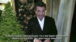 Frohes Neues Jahr für Russland SPb am 21.12.2019