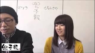 16/4/13 「アイビーシー.フォーサイド.サン電子」に注目 兜予報ランチタイム配信