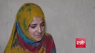 روز مادر و رنج ناتمام مادران افغانستان