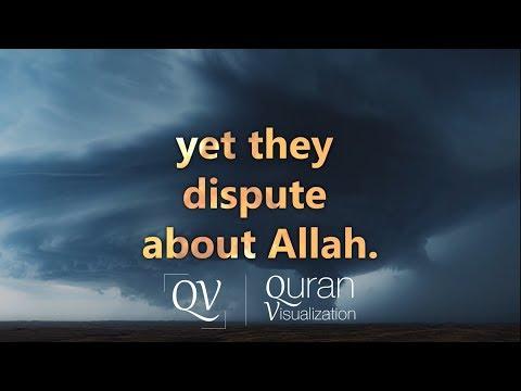 Surah Ar-Ra'd | Verse 12-13 | Recited by Raad Muhammad Al Kurdi