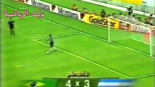 ضربات ترجيح مباراة البرازيل والأرجنتين ربع نهائي كوبا أمريكا 93 م