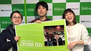crossfm Challengeラヂヲ 2017.03.09 OA ゲストCharisma.com 3/22 Album...