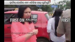Traffic rule violation sparks verbal duel between ADG's wife & traffic police in Bhubaneswar