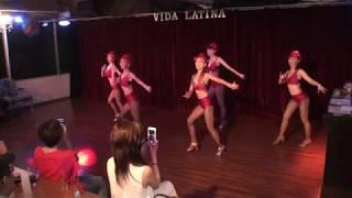 2017 VIDA LATINA Mid Year Student Concert (SAMBA TEAM)