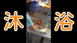 生後3日目の赤ちゃんです。とっても気持ちよさそう。癒されます。