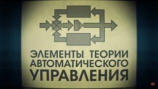 Лекция 4.5 | Объезд стены на ПД-регуляторе | Сергей Филиппов | Лекториум