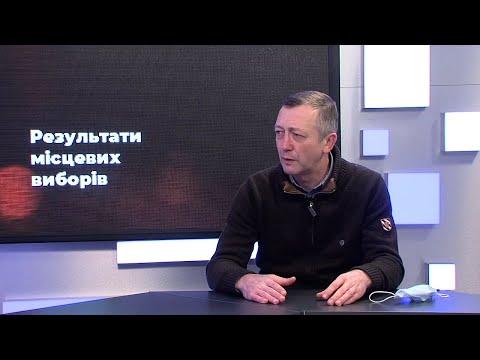 Чернівецький Промінь: Після новин   Ігор Баб'юк про результати місцевих виборів
