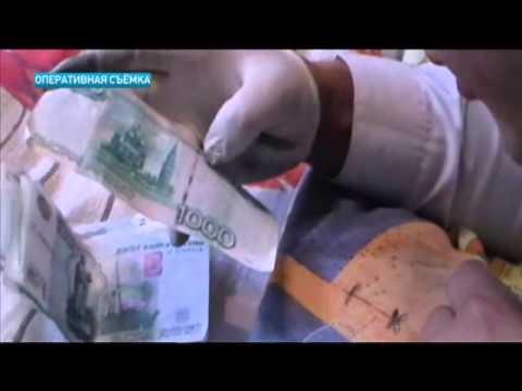 Нереальные деньги. Специальный репортаж