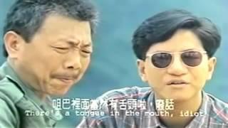 Pro Leung Chong Akheat Kmoch Tek ព្រលឹងចងអាឃាតខ្មោចទឹកHong Kong Movie Speak Khmer 2015
