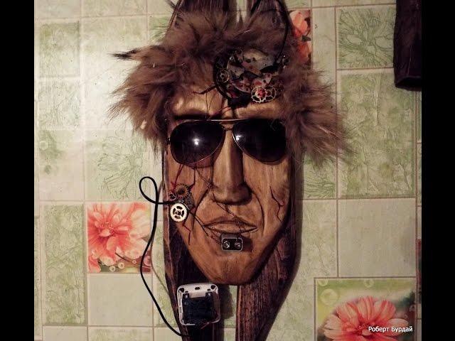 Панно стимпанк светильник - маска киборга и мёртвая рука - подставка